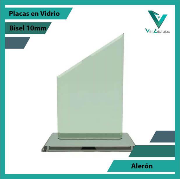 trofeos_en_vidrio_alerón_pulido_bisel_10mm_vidrio_8.jpg
