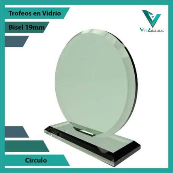 Trofeos en Vidrio Círculo personalizadas con grabado laser