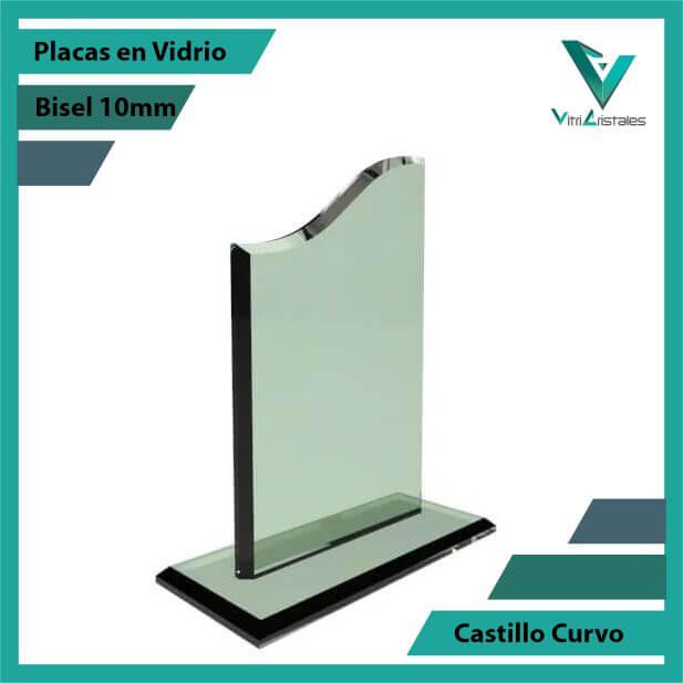 trofeos_en_vidrio_castillo-curvo_pulido_bisel_10mm_vidrio_2.jpg
