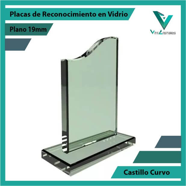 trofeos_en_vidrio_castillo-curvo_pulido_plano_19mm_vidrio_8.jpg