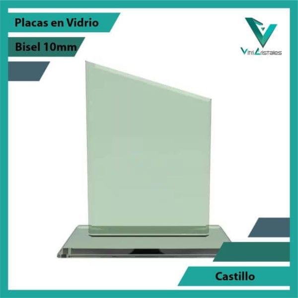 trofeos_en_vidrio_castillo_pulido_bisel_10mm_vidrio_8