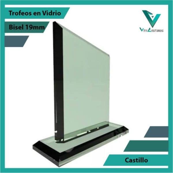 Trofeos en Vidrio Castillo personalizadas con grabado laser