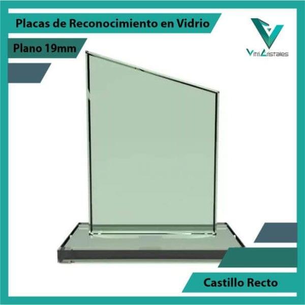 Placas de Reconocimiento en Vidrio Castillo en grabado laser