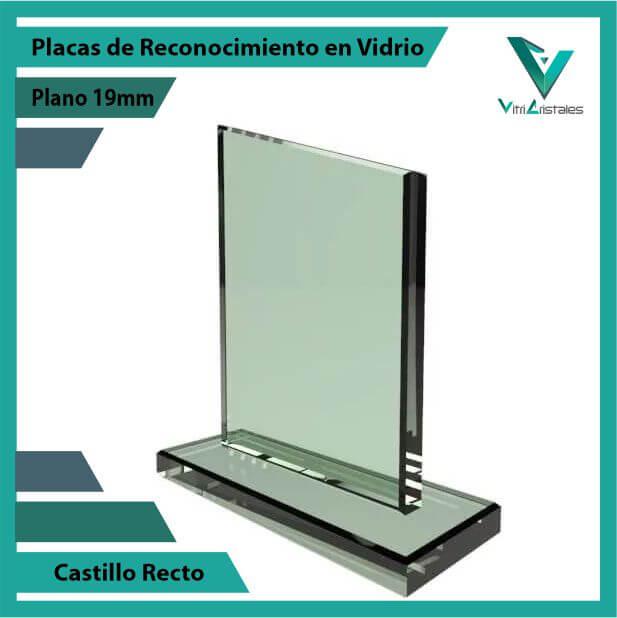 trofeos_en_vidrio_castillo_pulido_plano_19mm_vidrio_2.jpg