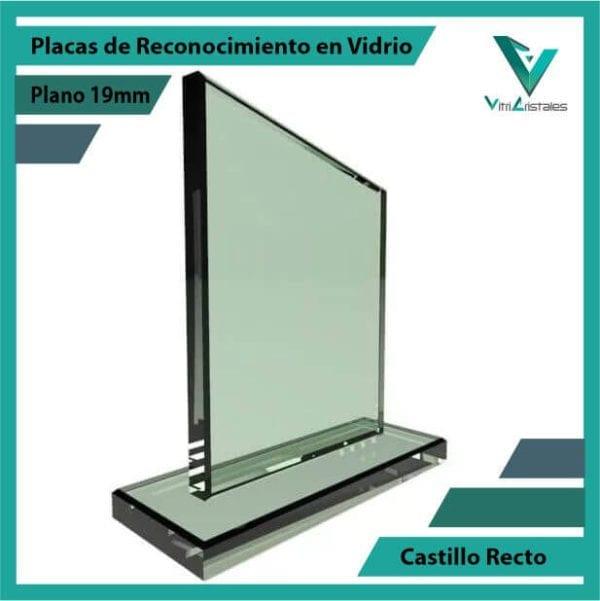 Placas de Reconocimiento en Vidrio Castillo personalizada con grabado laser