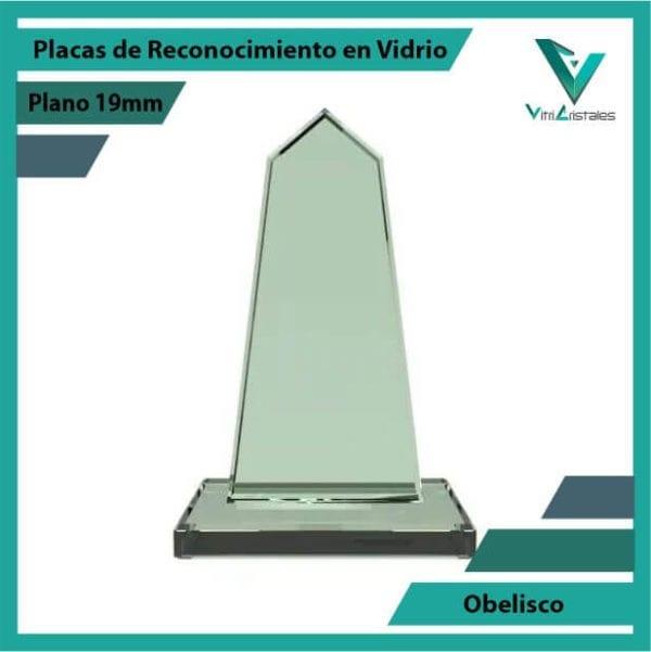 Placas de Reconocimiento en Vidrio Obelisco en grabado laser
