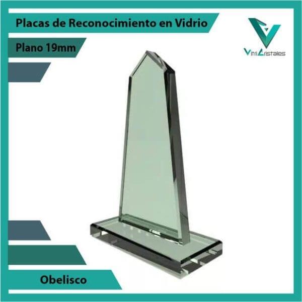 Placas de Reconocimiento en Vidrio Obelisco personalizada con grabado laser