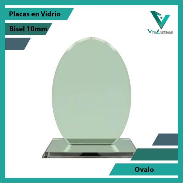 trofeos_en_vidrio_ovalo_pulido_bisel_10mm_vidrio_1.jpg