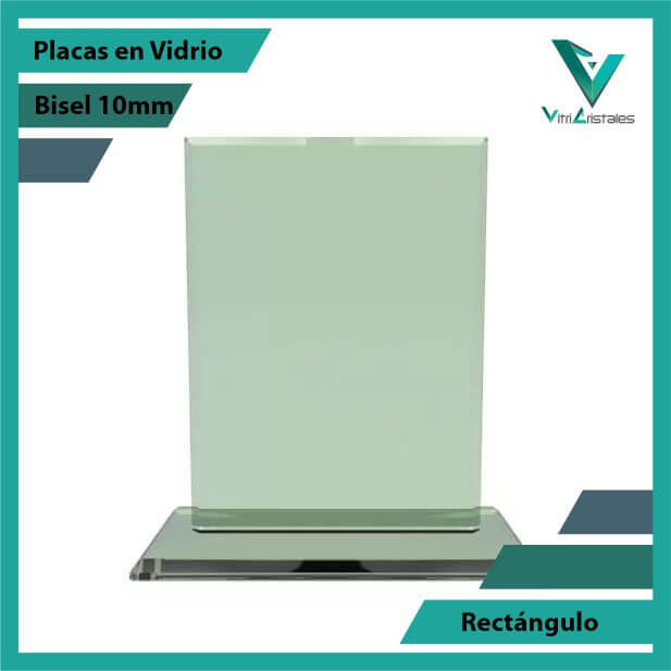 trofeos_en_vidrio_rectangulo_pulido_bisel_10mm_vidrio_1.jpg