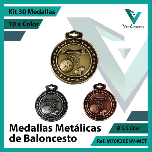 kit de medallas deportivas de baloncesto metalicas x 30 unidades ref m70k30env-met