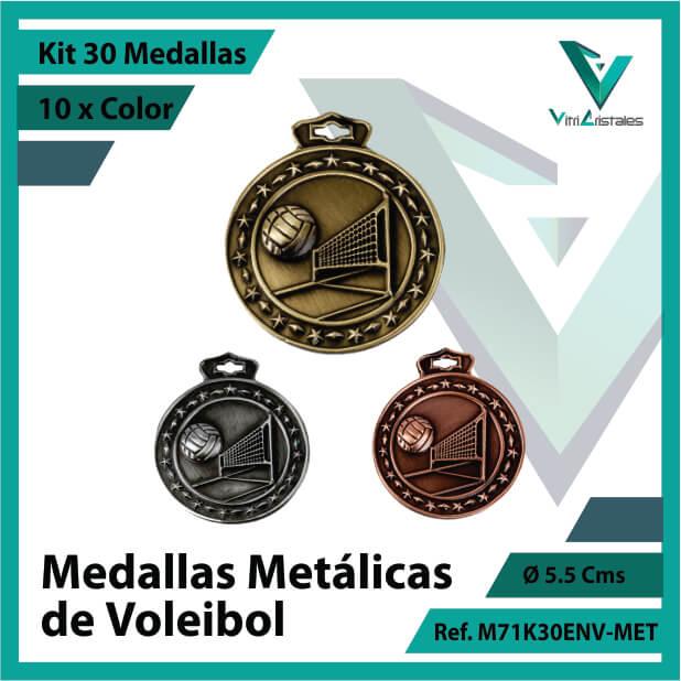 kit de medallas deportivas de voleibol metalicas x 30 unidades ref m71k30env-met