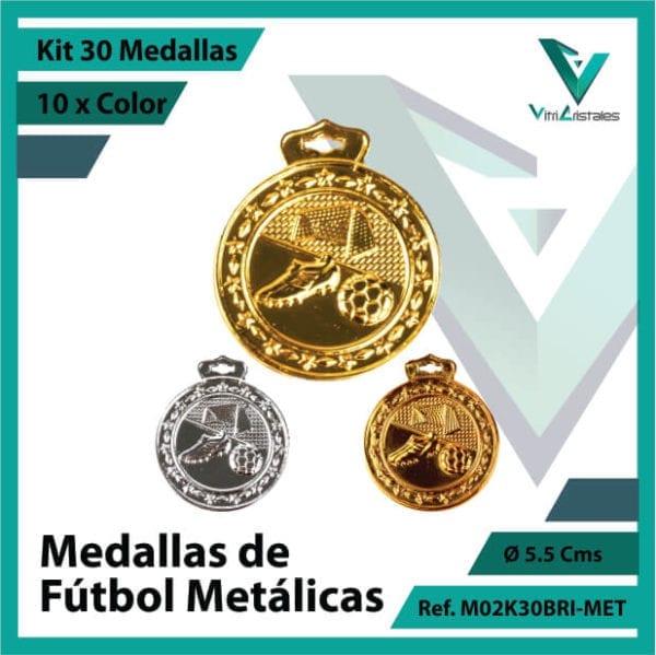 kit de medallas en cali de futbol metalicas x 30 unidades ref m02k30bri-met
