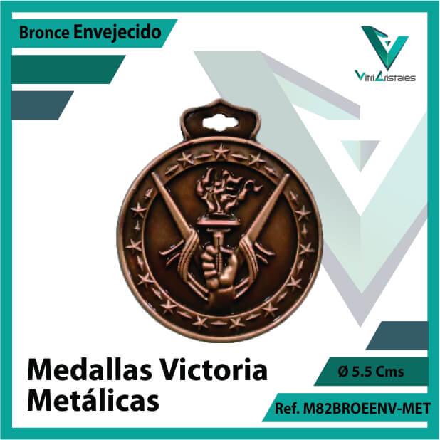 medallas deportivas victoria metalicas color bronce envejecido ref m82broenv-met