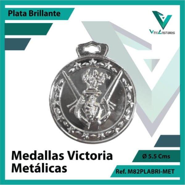 medallas deportivas victoria metalicas color plata brillante ref m82plabri-met