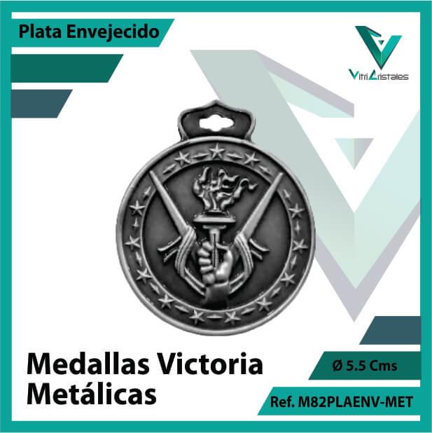 medallas en cali victoria metalicas color plata envejecido ref m82plaenv-met